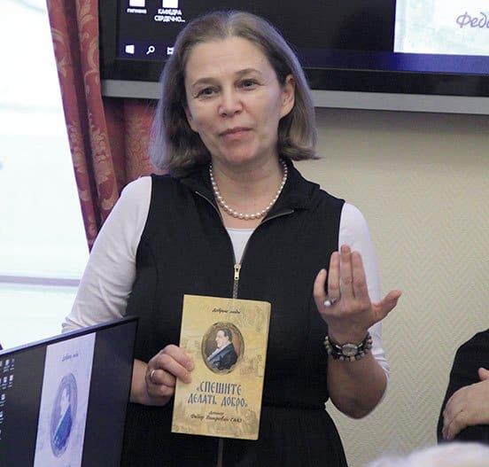 Представлена книга о докторе Федоре Гаазе, «спешившем делать добро»