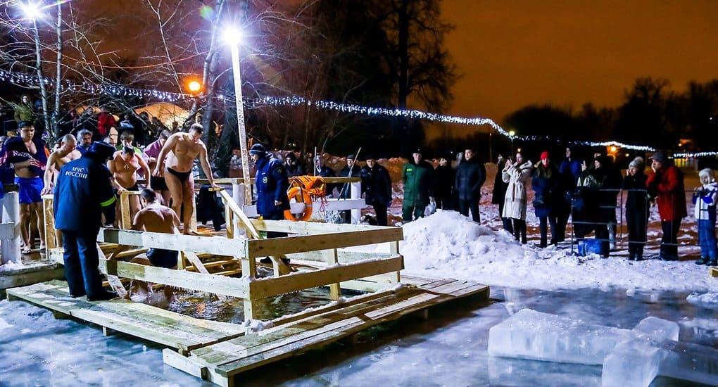В Москве подготовили 37 мест на водоемах для крещенских купаний