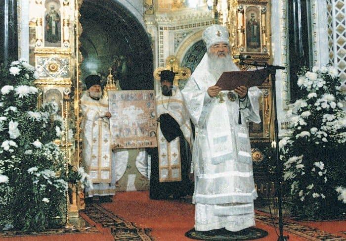 Кто изображен на иконе «Собор новомучеников и исповедников Церкви русской»?