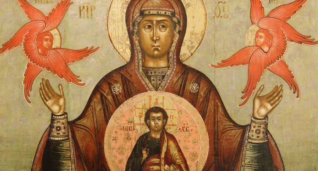 Почему Богородица