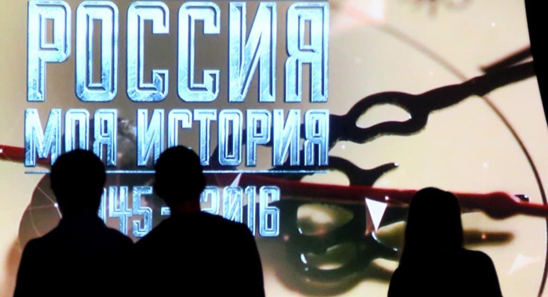 Проект о Великой Отечественной – номинант премии «Интермузея-2020» продолжится в проекте «Россия – Моя история»