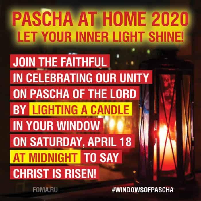 Pascha a home 2020