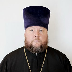АГЕЙКИН Александр, протоиерей (08.06.1971 – 21.04.2020)