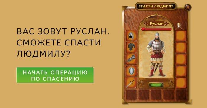 Сыграем в Пушкина? Три самых захватывающих теста про «наше всё»!