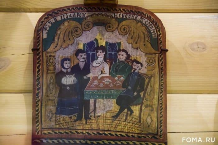 Как была устроена русская свадьба: 6 удивительных предметов из прошлого