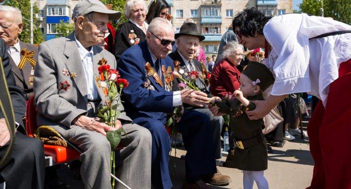 В России празднуют 75-летие Победы в Великой Отечественной войне