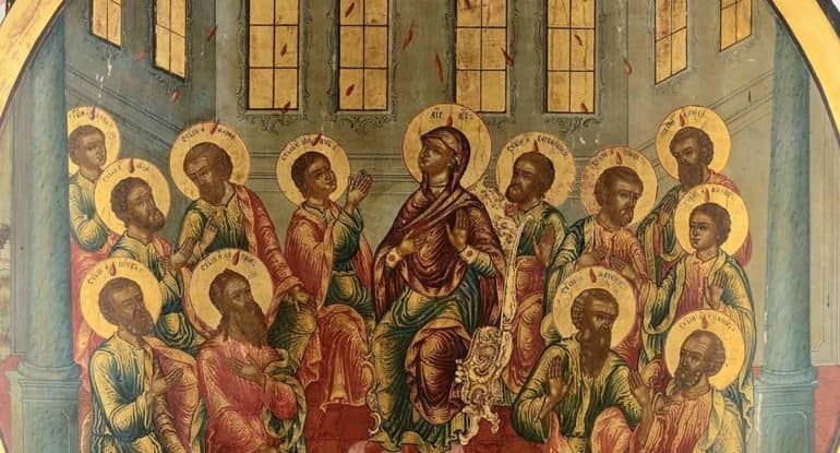 Почему на одних иконах Пятидесятницы изображают Богородицу, а на других — нет?