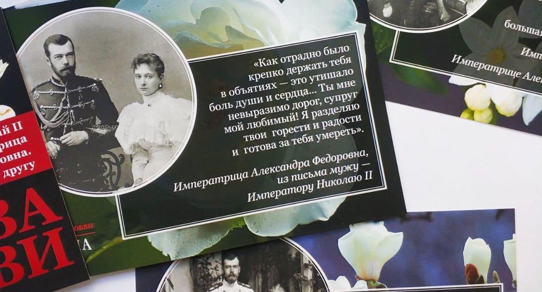 Читатели «Фомы» помогли издать второй тираж подарочных открыток «Слова любви»!