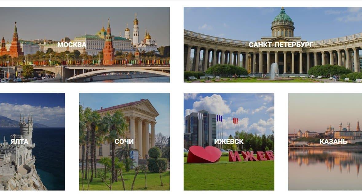 Представлен онлайн-проект о городах России и их культуре