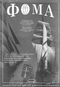 № 2 1996