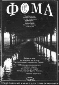 № 3 1996