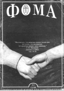 № 1 (5) 1998