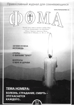 № 1 (11) 2001