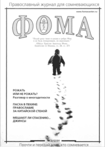 № 2 (12) 2001