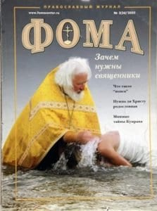 № 3 (26) 2005