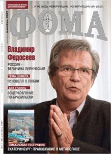№ 12 (56) декабрь 2007