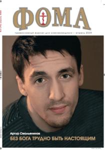№ 4 (72) апрель 2009