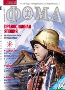 № 1 (45) январь 2007