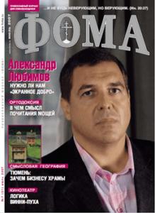 № 7 (51) июль 2007