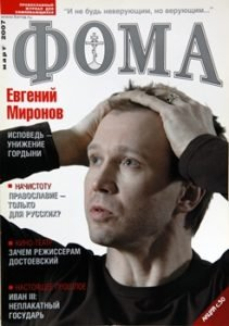 № 3 (47) март 2007