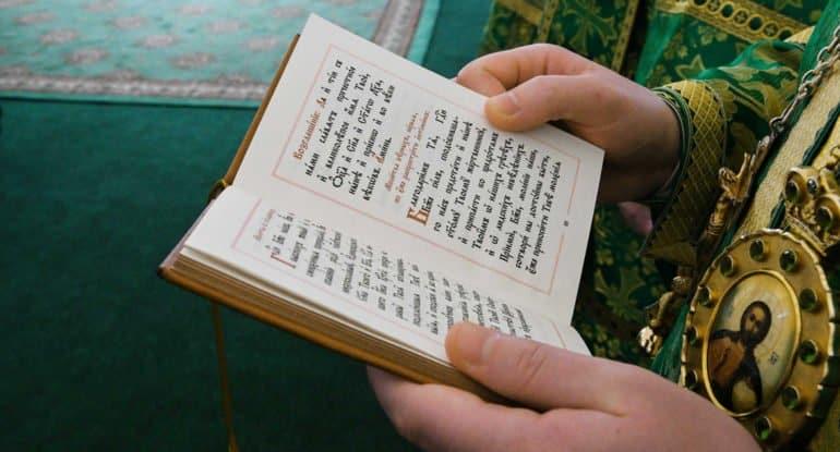 Для общецерковного употребления утверждены тексты новых служб и акафистов