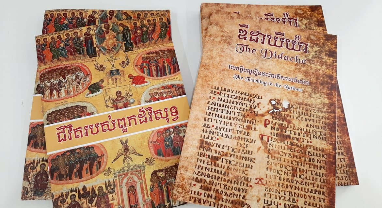 Для кхмеров перевели жития святых Георгия Победоносца и Пантелеимона