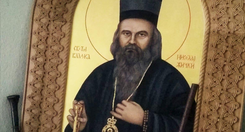 «Уповайте на Бога»: найдена ранее неизвестная проповедь святителя Николая Сербского