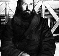 Священномученик Николай (Цветков)