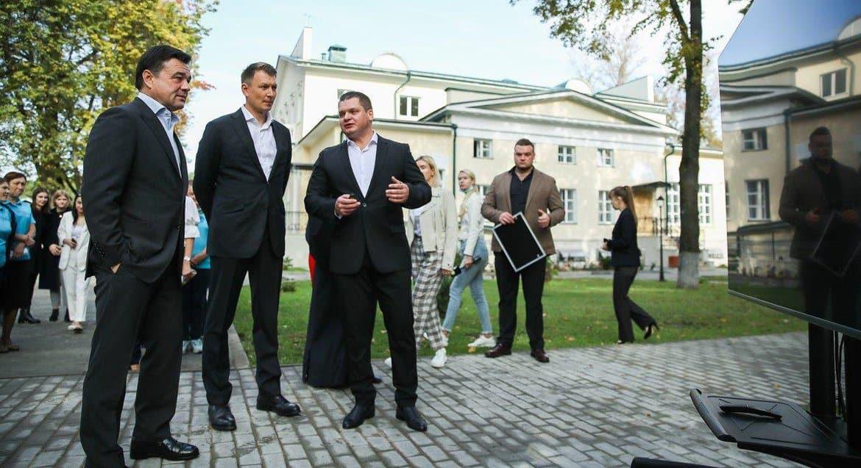 Детскому хоспису в Домодедове передали еще одно здание