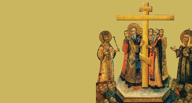 Воздвижение Честного и Животворящего Креста Господня: коротко о празднике