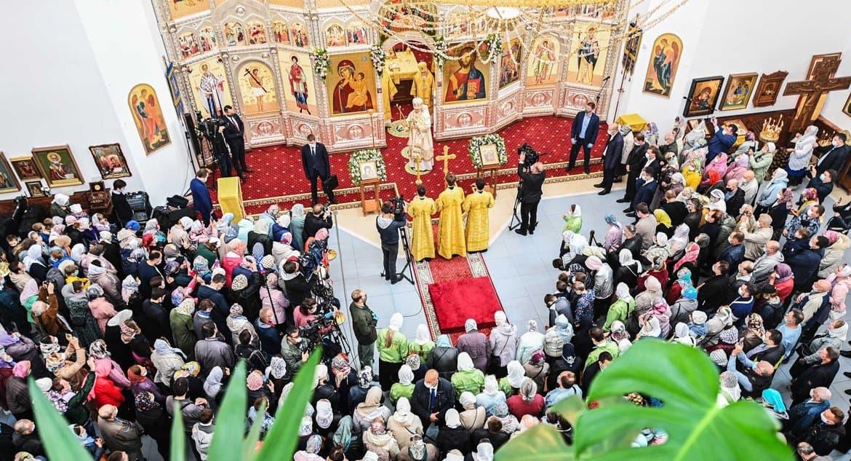 В Вешняках патриарх Кирилл освятил храм, который просили построить жители