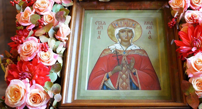 Православные чтут память княгини-мученицы Людмилы Чешской