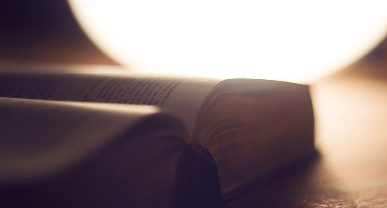 Почему мычитаем «Отче наш» без окончания?