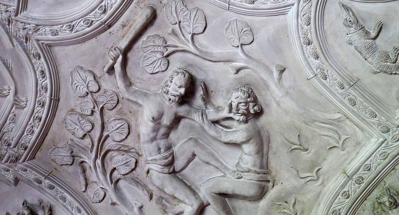 Почему был проклят Каин, если ещё небыло заповеди «неубий»?
