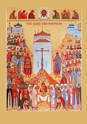Воскресенье, 13 сентября 2020 года: что будет в храме?