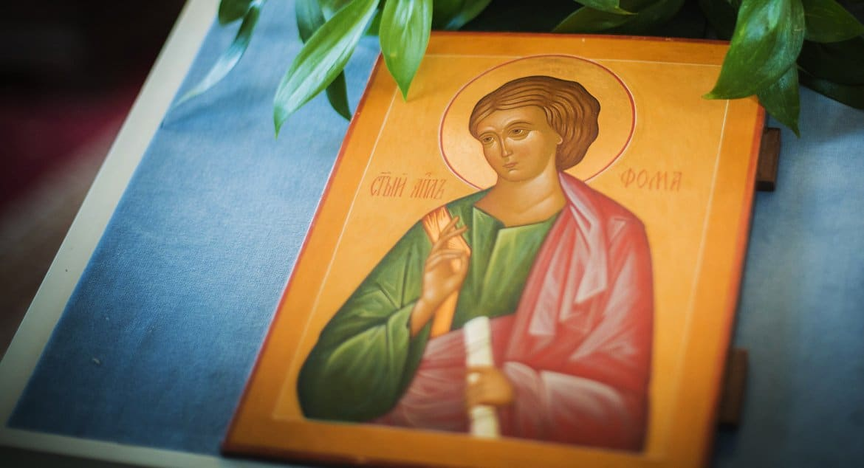 Акафист святому апостолу Фоме