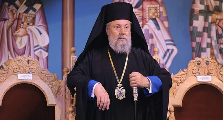 Кипрский епископат призвал архиепископа Хризостома больше не поминать на службах главу ПЦУ