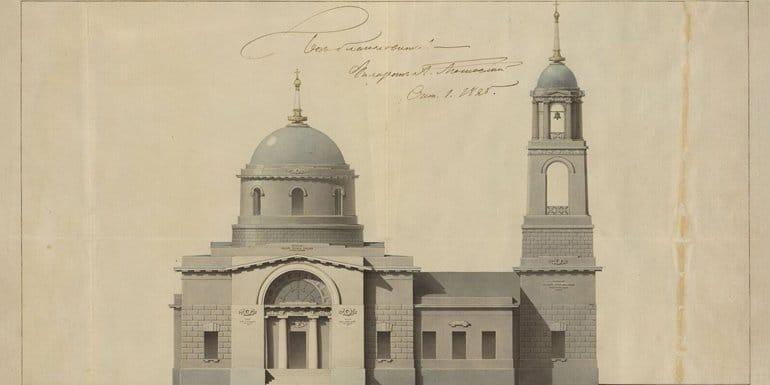 Опубликованы уникальные документы об утраченных храмах Москвы 1920-30 годов