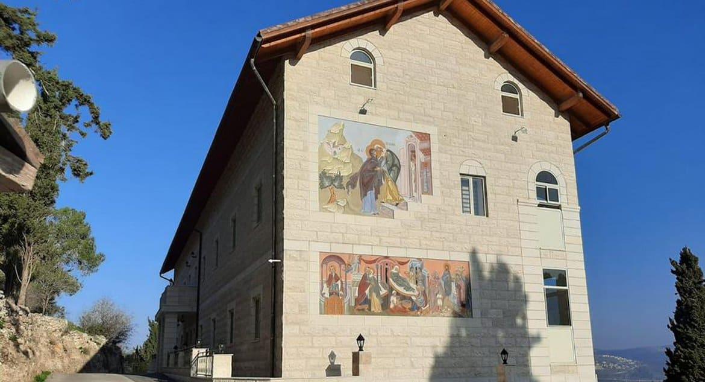 В Горненском монастыре Иерусалима освятили новый паломнический дом