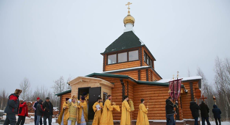 В Югре открыт первый православный монастырь