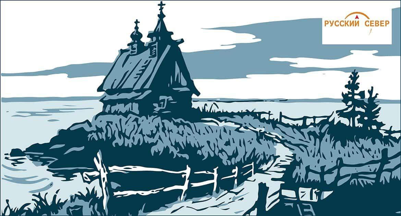 Писатель Павел Басинский назвал «изумительным по красоте» проект журнала «Фома» о Русском Севере