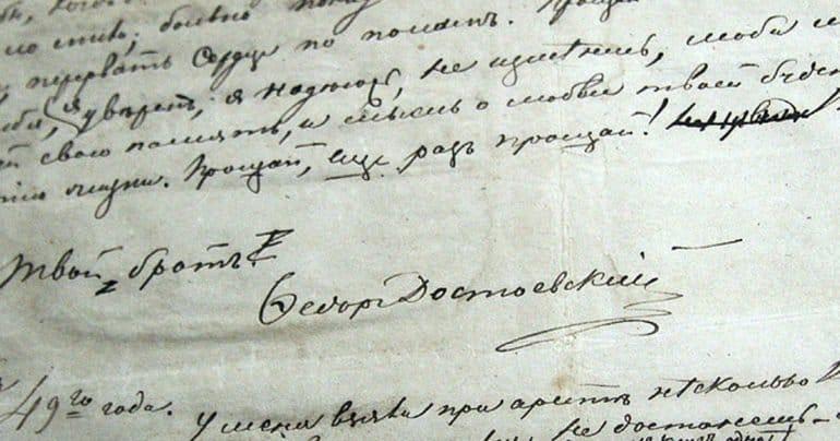 Известное рождественское стихотворение, которое Достоевский никогда НЕ писал
