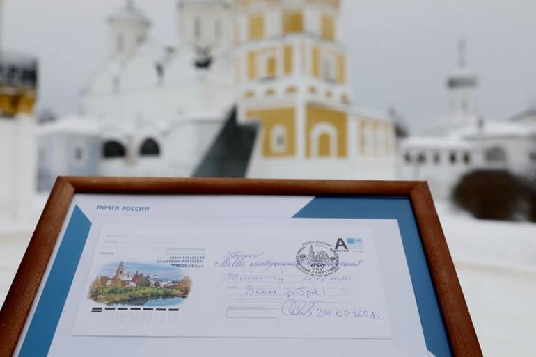 В честь 650-летия Спасо-Прилуцкого монастыря выпустили почтовый конверт