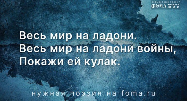 Песенка твоей души. Поэзия Александра Башлачева