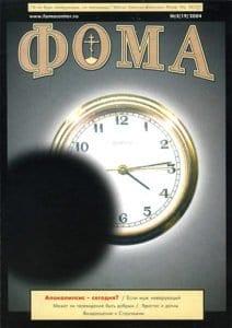 № 2 (19) 2004