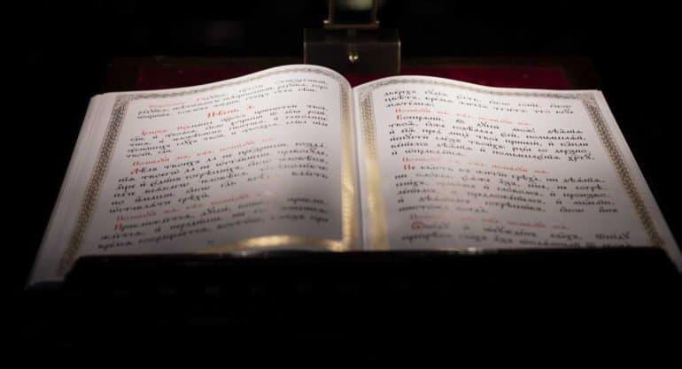 Для тайцев перевели покаянный канон Андрея Критского
