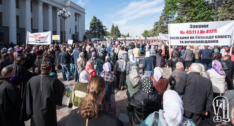 Украинская Православная Церковь в очередной раз заявила о гонениях на паству и о захватах храмов