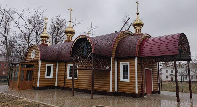В Донецке построили храм для общины, которая 20 лет молилась в заводском помещении