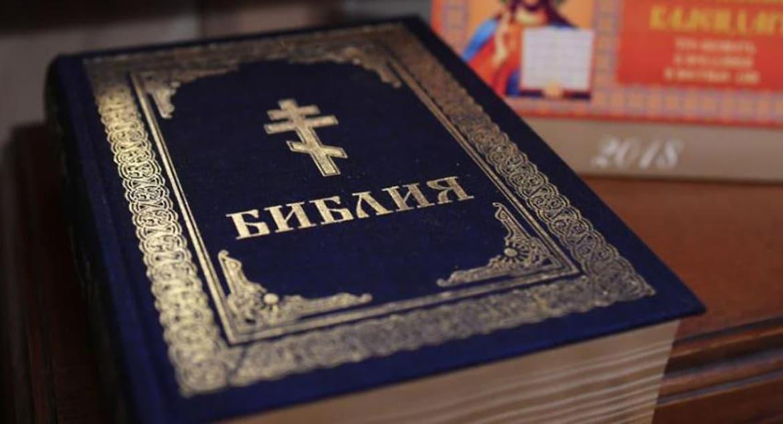 Завершен почти 20-летний уникальный перевод Библии на осетинский язык