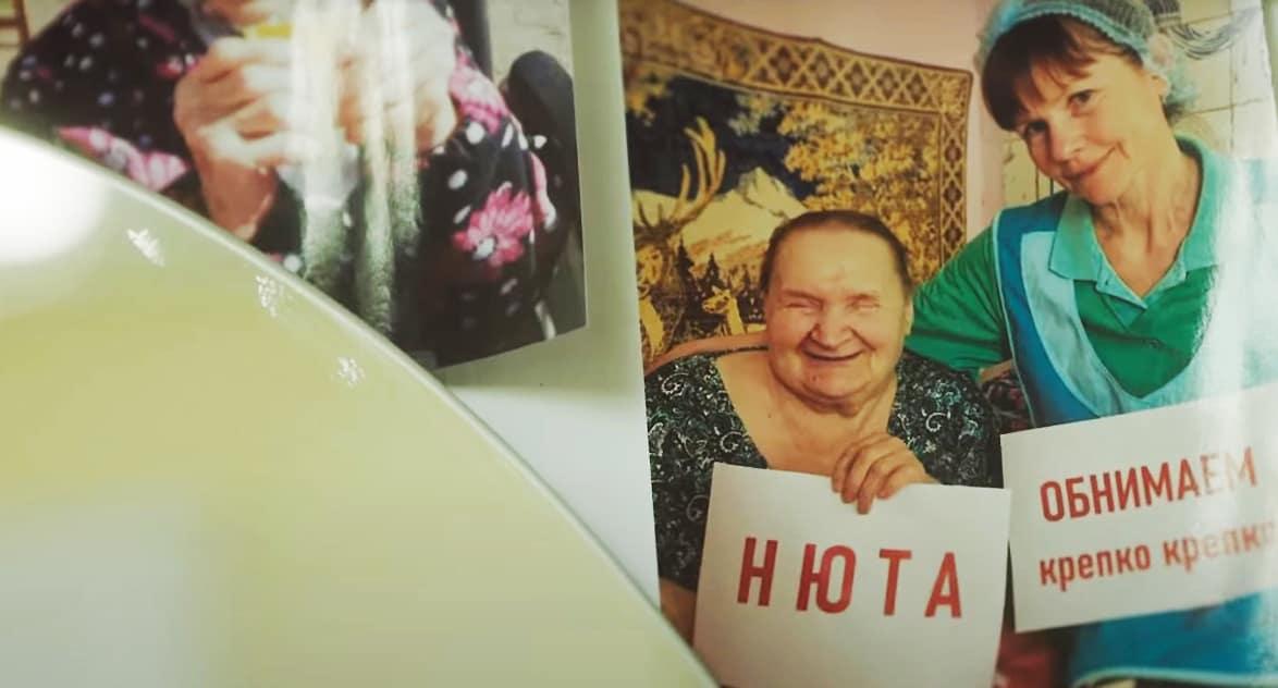 Больные и немощные нашли приют в доме «кузнеца»: об уникальном лауреате премии «Жить вместе»